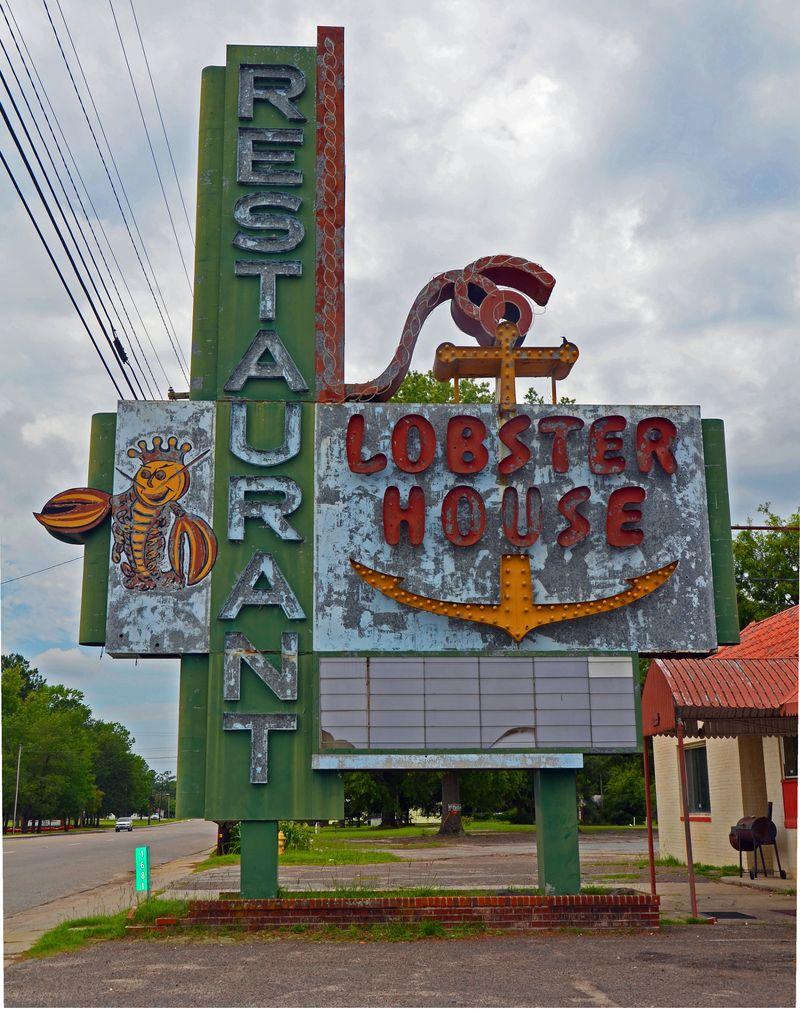 Lobster House Restaurant  Allendale SC 22 June 2013